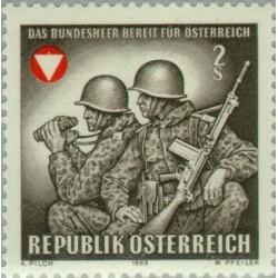 1 عدد تمبر ارتش فدرال اتریش - اتریش 1969