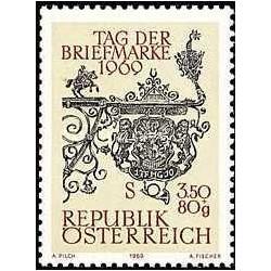 1 عدد تمبر روز تمبر  - اتریش 1969