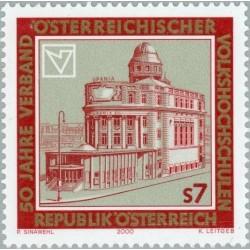 1 عدد تمبر 50مین سال انچمن مراکز تحقیقاتی بزرگسالان - اتریش 2000