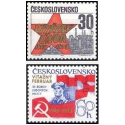 2 عدد تمبر 25مین سالگرد فوریه پیروز و  شبه نظامیان مردمی - چک اسلواکی 1973
