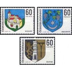 3 عدد تمبر نماد مراکز استانها - چک اسلواکی 1973