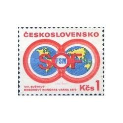 1 عدد تمبر هشتمین کنگره جهانی بازرگانی - وارنا بلغارستان - چک اسلواکی 1973