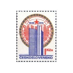 1 عدد تمبر سالگرد شورای کمکهای اقتصادی متقابل بلوک کمونیست   - چک اسلواکی 1974