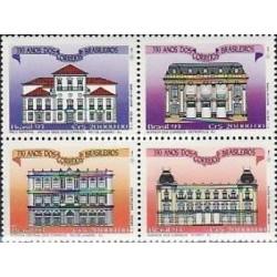 ۴ عدد تمبر نمایشگاه بین المللی تمب بریزیلیانا - ۳۳۰مین سال خدمات پستی - برزیل ۱۹۹۳