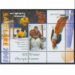 سونیرشیت المپیک زمستانی سالت لیک - بلاروس 2002