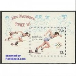 سونیرشیت المپیک - لائوس 1987