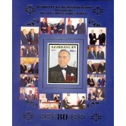 سونیرشیت 80مین سالگرد تولد پرزیدنت حیدر علی اف - تصویر دیدار با مقام معظم رهبری - آذربایجان 2003
