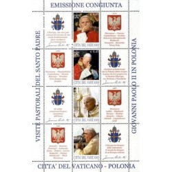 سونیرشیت سفر پاپ جان پل دوم به لهستان - 1 - واتیکان 2004
