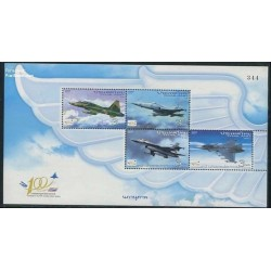 سونیرشیت نیروی هوائی سلطنتی -تایلند 2012