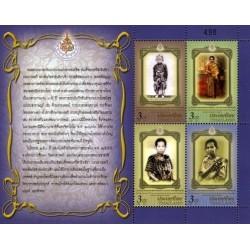 سونیرشیت 150مین سالگرد تولد ساواریندرا سوم - مادر بزرگ ملکه   -تایلند 2012