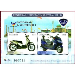 سونیر شیت موتورسیکلتها و اسکوترهای  ساخت مالزی - 1 - مالزی 2003