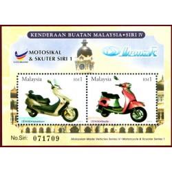 سونیر شیت موتورسیکلتها و اسکوترهای  ساخت مالزی - 2 - مالزی 2003