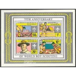 مینی شیت 75مین سال جنبش پیشاهنگی پسران - تانزانیا 1982 قیمت 6.6 دلار