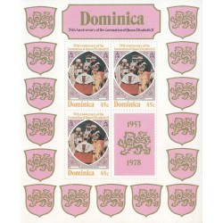 مینی شیت 25مین سالگرد تاجگذاری ملکه الیزابت دوم  - 1 - دومنیکا 1978