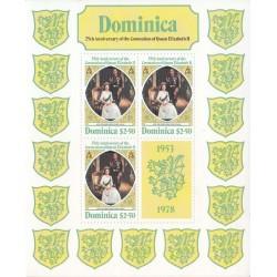 مینی شیت 25مین سالگرد تاجگذاری ملکه الیزابت دوم  - 3 - دومنیکا 1978