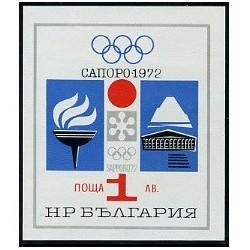 سونیرشیت المپیک زمستانی ساپورو - بلغارستان 1971