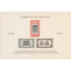 سونیرشیت 400مین سالگرد تاسیس لاپاز - 2  - بولیوی 1951