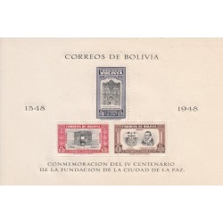 سونیرشیت 400مین سالگرد تاسیس لاپاز - 4 - پست هوائی - بولیوی 1951