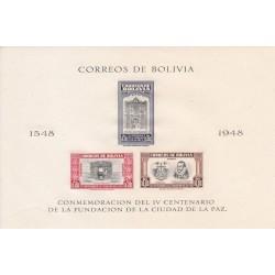 سونیرشیت 400مین سالگرد تاسیس لاپاز - 4 - بیدندانه - پست هوائی - بولیوی 1951