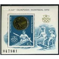 سونیرشیت برندگان مدال المپیک - کایاک - رومانی 1976