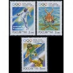3 عدد تمبر المپیک سیدنی - روسیه 2000