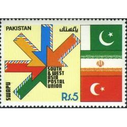 1 عدد تمبر اتحادیه پستی جنوب و غرب آسیا - تصویرپرچم ایران - پاکستان 1991