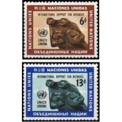 2 عدد تمبر کار با پناهندگان - نیویورک سازمان ملل 1971
