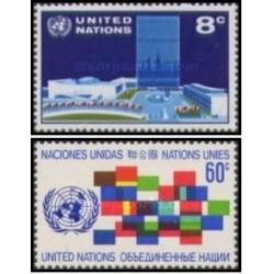 2 عدد تمبر سری پستی - نیویورک سازمان ملل 1971