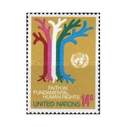 1 عدد تمبر سری پستی - نیویورک سازمان ملل 1979