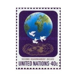 1 عدد تمبر سری پستی - نیویورک سازمان ملل 1982
