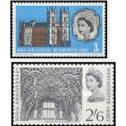 2 عدد تمبر 900مین سال صومعه وست مینستر - انگلیس 1966
