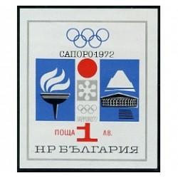 بلوک بیدندانه المپیک زمستانی - بلغارستان 1972