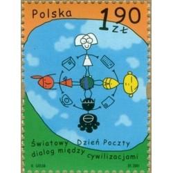 1 عدد تمبر سال بین المللی گفتگوی تمدنها - لهستان 2001
