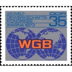 1 عدد تمبر کنگره اتحادیه بازرگانی- جمهوری دموکراتیک آلمان 1973