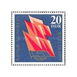1 عدد تمبر کنگره اتحادیه بازرگانی - جمهوری دموکراتیک آلمان 1977