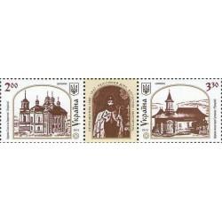 2 عدد تمبر کلیساها با تب - تمبر مشترک با رومانی  - اوکراین 2013