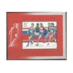 بلوک المپیک - چین 1992