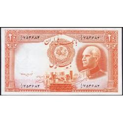 072 - اسکناس 20 ریال 1919 رضاقلی امیر خسروی - عبدالحسین هژیر -  با کیفیت عالی - بدون پارگی و تعمیر