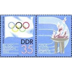1 عدد تمبر نشست کمیته ملی المپیک با تب - جمهوری دموکراتیک آلمان 1985