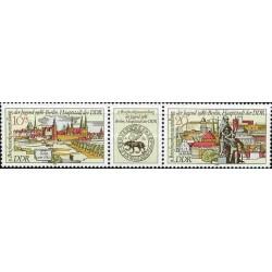 2 عدد تمبر نمایشگاه تمبر جوانان با تب - آلمان 1986