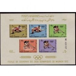 بلوک بیدندانه یادبود المپیک مونیخ - افغانستان 1972