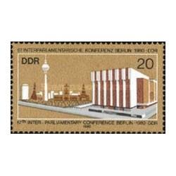 1 عدد تمبر 67مین کنفرانس بین پارلمانی- جمهوری دموکراتیک آلمان 1980