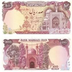 245 - جفت اسکناس 100 ریال - دکتر حسین نمازی - دکتر محسن نوربخش