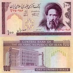 253 -جفت اسکناس 100 ریال -حسین  نمازی - محسن نوربخش - فیلیگران الله