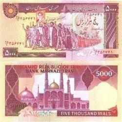 258 -جفت اسکناس 5000 ریال - ایروانی - محسن نوربخش - فیلیگران الله