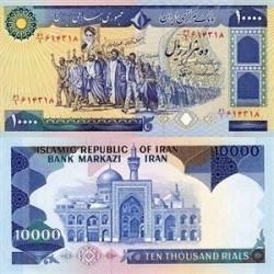 259 -جفت اسکناس 10000 ریال - ایروانی - محسن نوربخش - فیلیگران الله