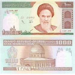278 -جفت اسکناس 1000 ریال - محسن نوربخش - محمد حسین عادلی - فیلیگران امام