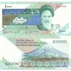 292 -جفت اسکناس 10000 ریال - دکتر محمدخان - محسن نوربخش - فیلیگران امام