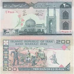 295 -جفت اسکناس 200 ریال - حسین نمازی - محسن نوربخش - فیلیگران امام - شماره درشت