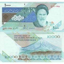301 -جفت اسکناس 10000 ریال - حسین نمازی - محسن نوربخش - فیلیگران امام